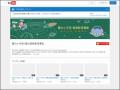 聽力小宇宙~聽力衛教影音專區 - YouTube