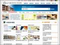 台灣研究教育資訊網