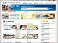 國家教育研究院「臺灣教育研究資訊網」