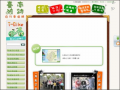 臺南騎跡-自行車道網-首頁
