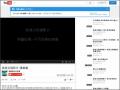 高度近視影片-濃縮篇 - YouTube