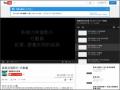 高度近視影片-行動篇 - YouTube