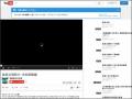 高度近視影片-手術經驗篇 - YouTube