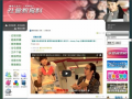 臺南市政府教育局 補習班糾紛宣導影片系列三-- Honey Trap, 是誰的眼神鎖定我?