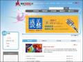 臺灣藝術教育網 pic